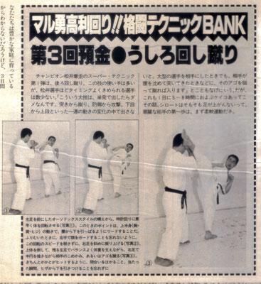 baku4.jpg