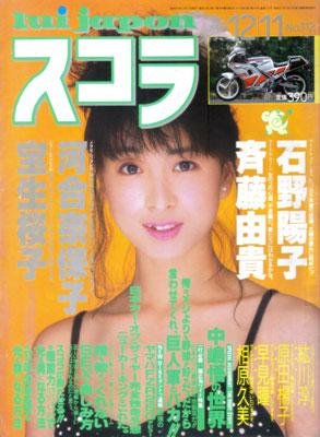 baku8.jpg