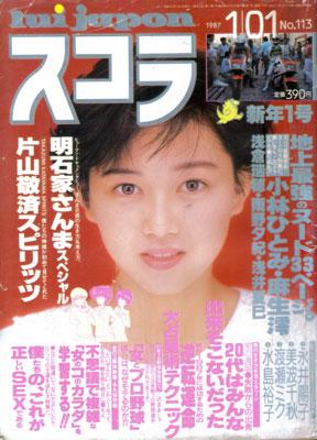 baku9.jpg
