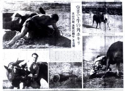 サン写真新聞.jpg