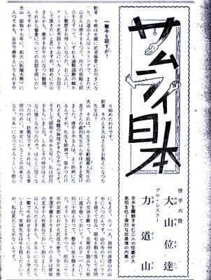 オール読物1.jpg