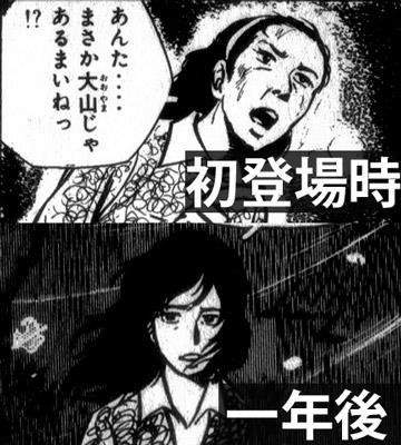 仁科夫人.jpg