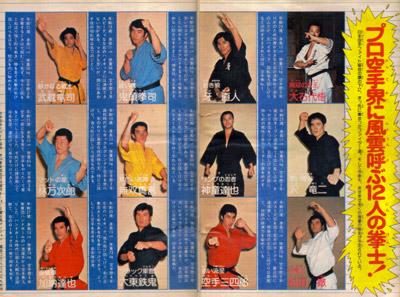 マガジン1976_6.jpg