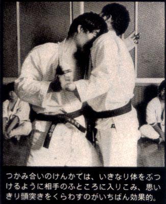 1984山崎照朝6.jpg
