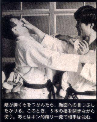 1984山崎照朝4.jpg
