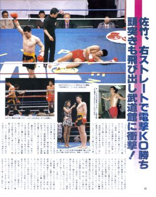 karatedigest100_9.jpg