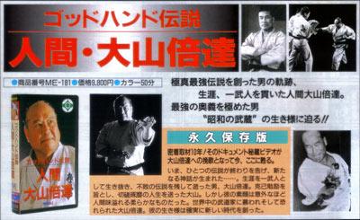 メディア8広告199412.jpg