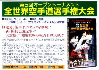 メディア8広告199205.jpg