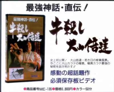 メディア8広告199510_2.jpg