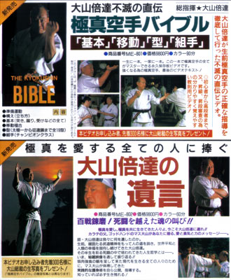 メディア8広告199510.jpg