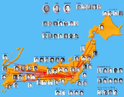1994年極真会館国内勢力図カレンダー.jpg