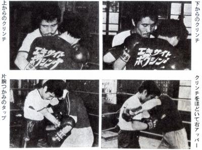 ボクシングは科学だ7.jpg