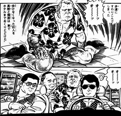 真樹日佐夫4.jpg