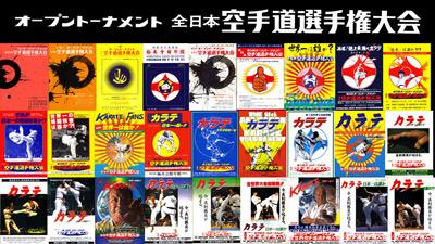 大会パンフ1969_small.jpg