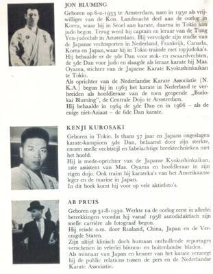 kyokushinkaikarate3.jpg