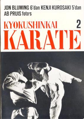 kyokushinkaikarate2.jpg