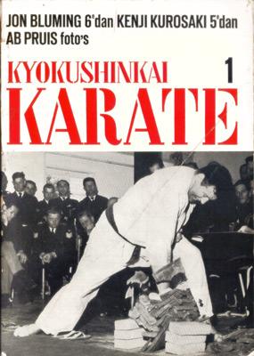 kyokushinkaikarate1.jpg