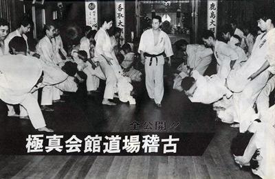 現代カラテマガジン1973_8_2.jpg