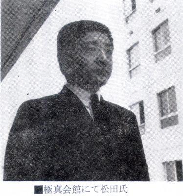 松田隆智.jpg