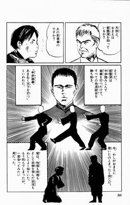 拳児3.jpg