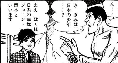 ジャイアント台風1.jpg