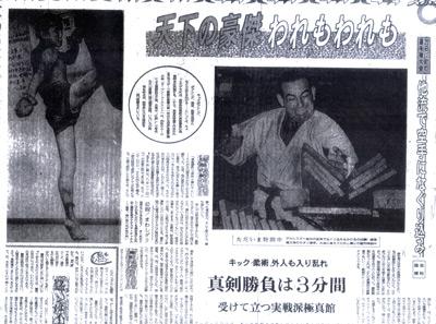 全日本前記事2.jpg