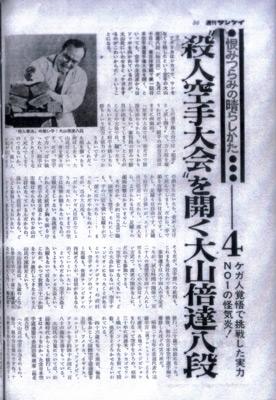 全日本前記事1.jpg