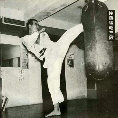 現代カラテマガジン1973_11_5.jpg