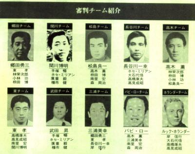 第12回全日本3.jpg