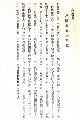 初見良昭7.jpg