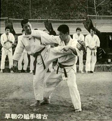 現代カラテマガジン1974_2_2.jpg