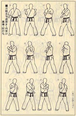 現代カラテマガジン1974_3_8.jpg