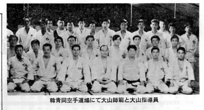 近代カラテ1966_8_5.jpg