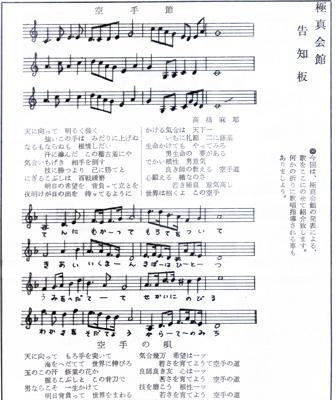 近代カラテ1966_12_8.jpg