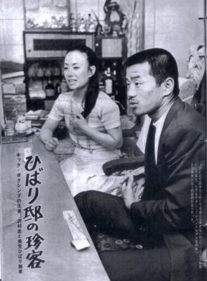 沢村忠7.jpg