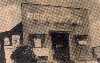 沢村忠6.jpg