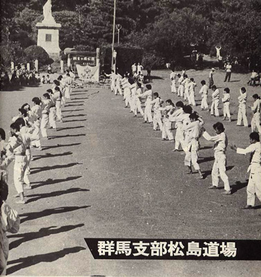 現代カラテマガジン1974_6_6.jpg