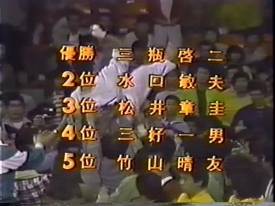 第14回全日本31.jpg