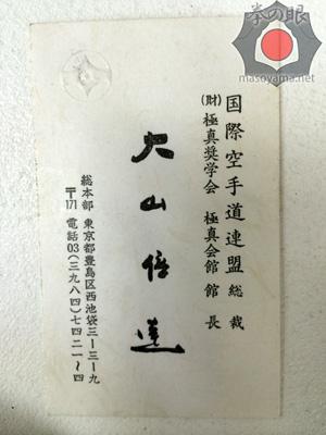 総裁名刺.jpg