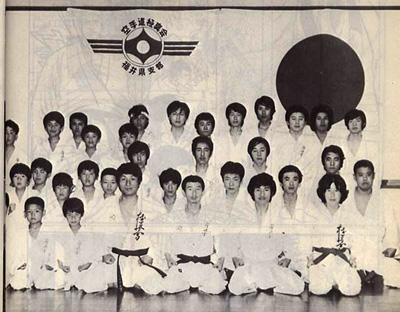 現代カラテマガジン1974_7_7.jpg