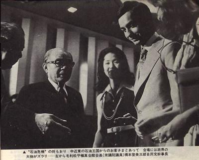 現代カラテマガジン1974_7_4.jpg
