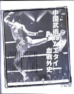 泰国拳2.jpg