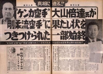 週刊大衆1021_1.jpg