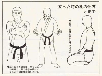 現代カラテマガジン1974_8_6.jpg