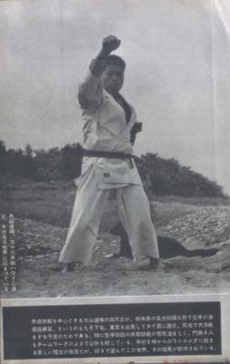 タイ遠征3.jpg