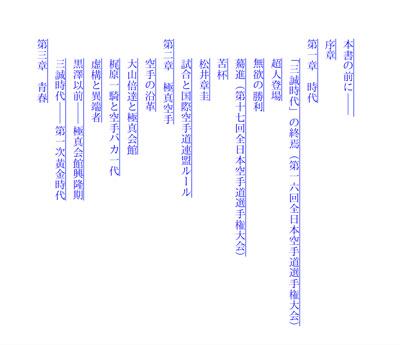 黒澤浩樹2.jpg