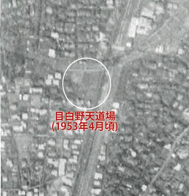 昭和28年4月頃目白大山邸.jpg