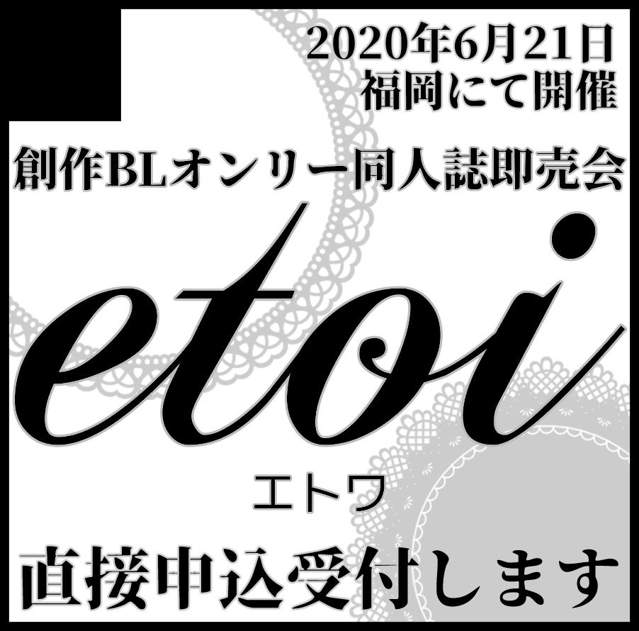 CC福岡49サークルカット
