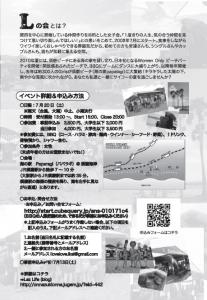 L_BP2013_flyer_ura
