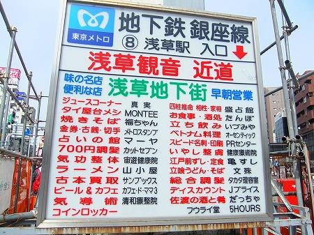 http://img-cdn.jg.jugem.jp/408/1193814/20120325_2462237.jpg